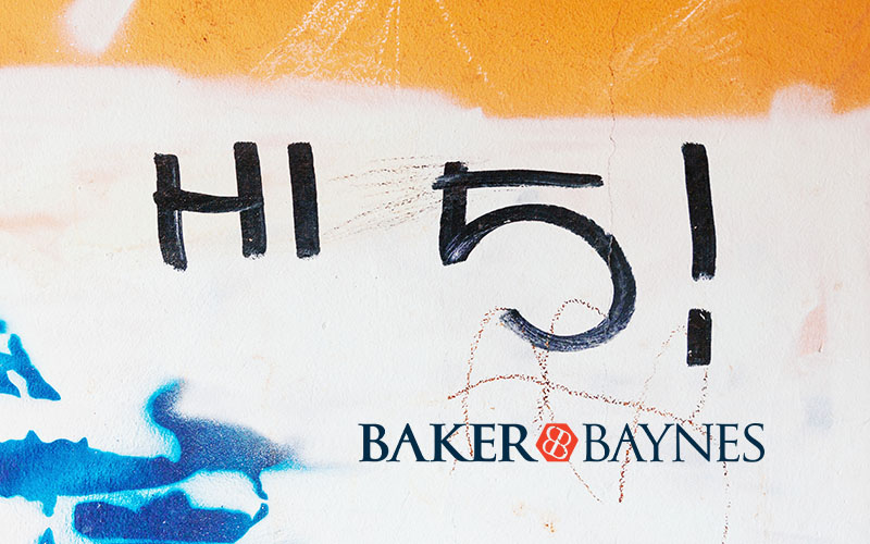 A Special thanks from our partner Baker Baynes!